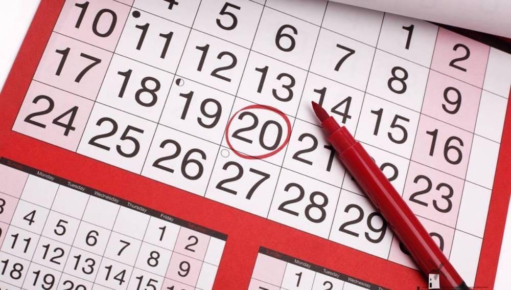 Calendario laboral de la comunidad de madrid 2018 for Oficina recaudacion madrid